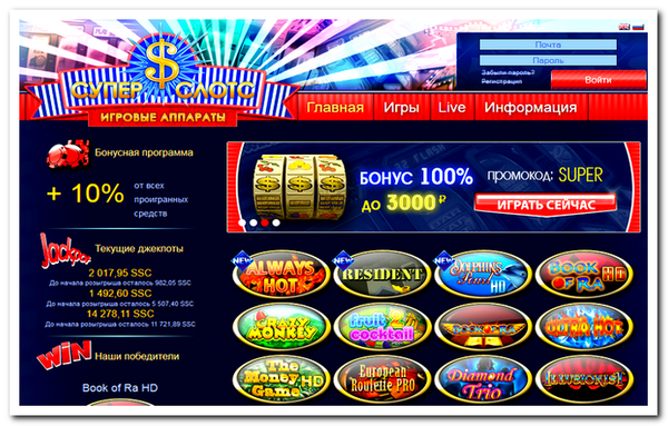 superslots cas