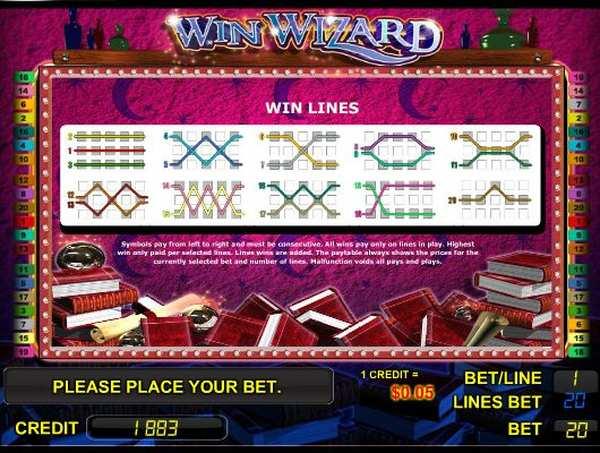 winwizard-3