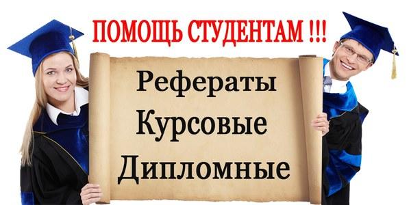 obschaya