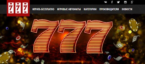 777igri