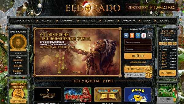 Лучший рейтинг онлайн казино - Casinoz