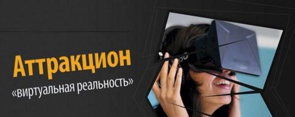 virtual 2018