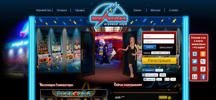 Poker турниры online play mobile
