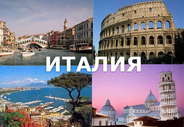 italiya 2018