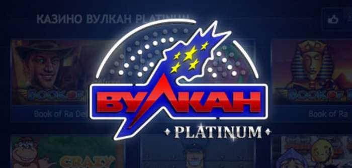 platinum-2018