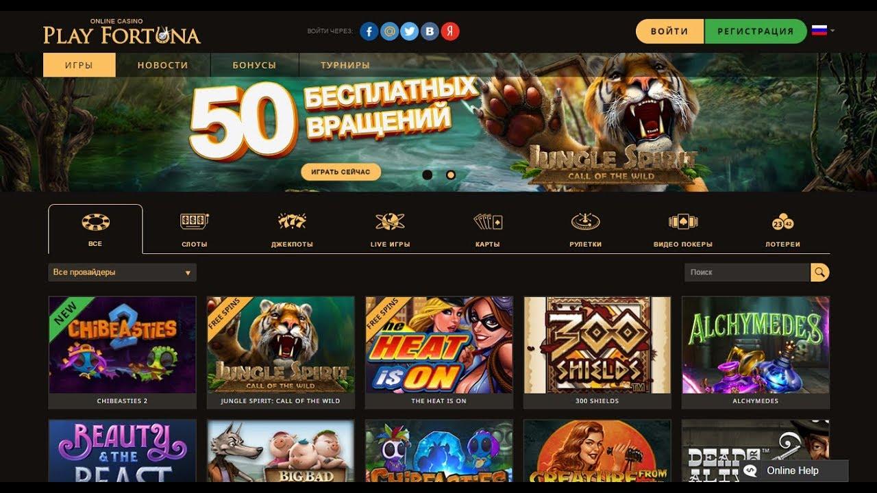 Play fortuna casino
